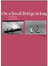 On a small bridge in Iraq - Natsuki IKEZAWA en Seiichi MOTOHASHI